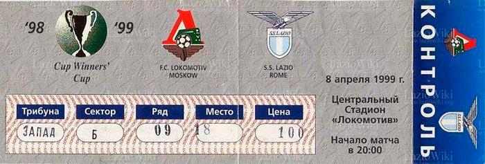 «Локо» бился в Италии за финал еврокубка. Но в России этого не увидели