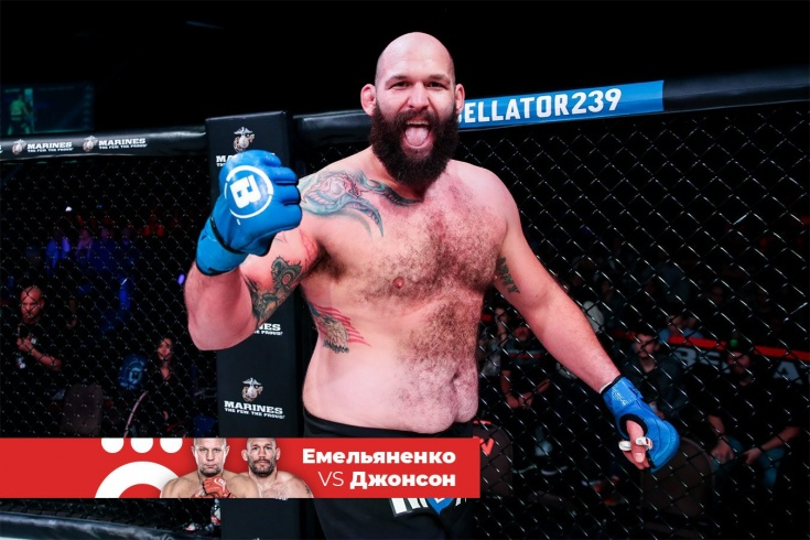Работал в стрип-баре и просил денег на бои у фанатов. Кто будет драться с Фёдором?