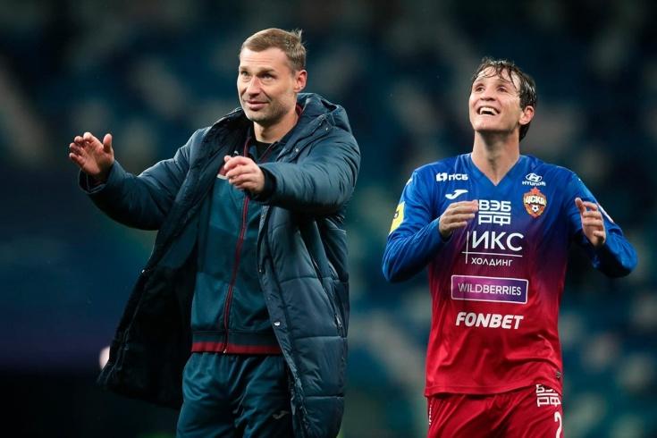 Игроки ЦСКА кайфуют от Березуцкого и выдали очень успешную неделю. Лига Европы ждёт?