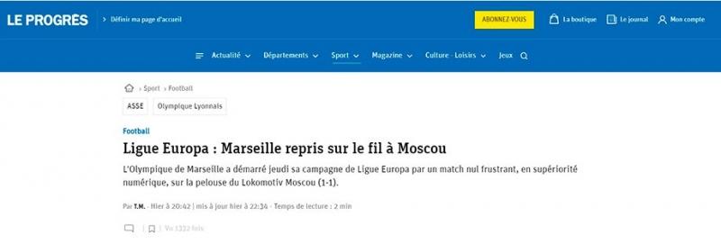 «Провал, ужас и катастрофа». Во Франции разочарованы ничьей «Марселя» с «Локомотивом»